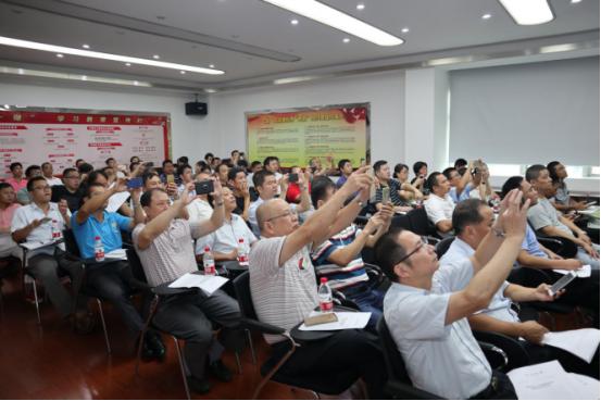 佛山市铝型材厂环保宣贯会议在南海举行